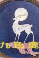 Watch A Deer Of Nine Colors Online Putlocker