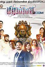 Watch Brahma.com Online Putlocker