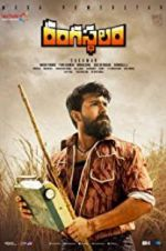 Watch Rangasthalam Online Putlocker