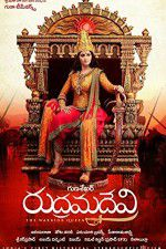 Watch Rudhramadevi Online Putlocker