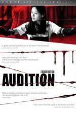 Watch Audition (�dishon) Online Putlocker