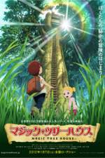 Watch Magic Tree House Putlocker