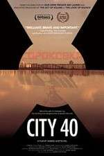 Watch City 40 Online Putlocker