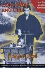 Watch Lone Wolf and Cub Baby Cart in Peril Online Putlocker