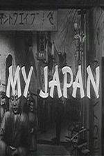 Watch My Japan Online 123movies