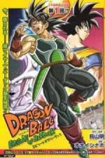 Watch Dragon Ball Episode of Bardock Online Putlocker