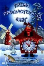 Watch Padal proshlogodniy sneg Online Putlocker