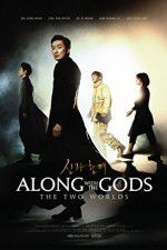 Watch Along with the Gods: The Two Worlds Online Putlocker