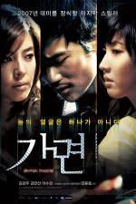 Watch Ga-myeon Online Putlocker