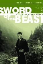 Watch Sword of the Beast Online Putlocker