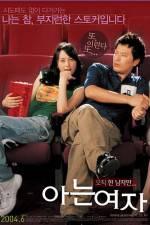 Watch Someone Special - (Aneun yeoja) Online Putlocker