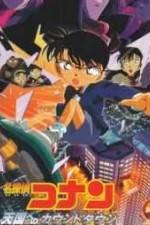 Watch Meitantei Conan Hitomi no naka no ansatsusha Online Putlocker