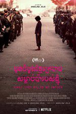 Watch First They Killed My Father: A Daughter of Cambodia Remembers Online Putlocker