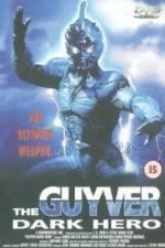 Watch Guyver: Dark Hero Online Putlocker