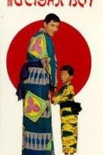 Watch The Geisha Boy Online 123movies