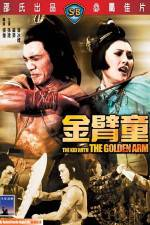 Watch The Kid With The Golden Arm Online 123movies