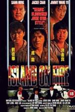 Watch Huo shao dao Online Putlocker