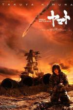 Watch Space Battleship Yamato Online 123movies