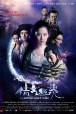 Watch A Chinese Ghost Story Online Putlocker