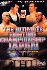 Watch UFC 25 Ultimate Japan 3 Online Putlocker