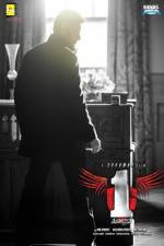 Watch 1 - Nenokkadine Online Putlocker