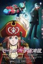 Watch Bodacious Space Pirates Online Putlocker