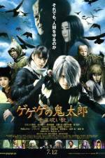 Watch Kitaro and the Millennium Curse Online 123movies
