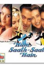 Watch Hum Saath-Saath Hain We Stand United Online Putlocker