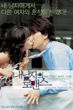 Watch Nae namjaui romance Online Putlocker