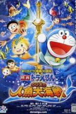 Watch Nobita and the Great Mermaid Battle Online Putlocker