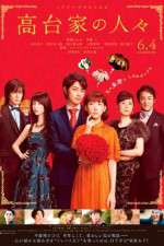 Watch K�daike no hitobito Online Putlocker