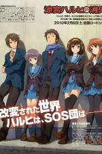 Watch The Disappearance of Haruhi Suzumiya Online Putlocker
