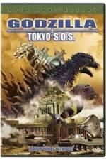 Watch Gojira tai Mosura tai Mekagojira Tôkyô SOS Online Putlocker