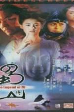 Watch Xin shu shan jian ke Online Putlocker