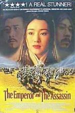 Watch Jing Ke ci Qin Wang Online 123movies