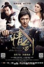 Watch The Spirit of the Swords Online 123movies