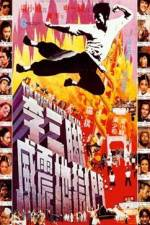 Watch Li san jiao wei zhen di yu men Online Putlocker