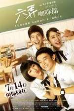 Watch At Cafe 6 Online 123movies