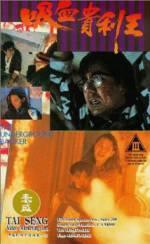 Watch Xiang Gang qi an: Zhi xi xue gui li wang Online Putlocker