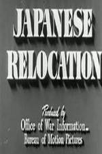 Watch Japanese Relocation Online Putlocker