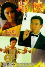 Watch God of Gamblers II Online Putlocker
