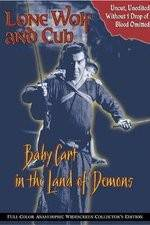 Watch Lone Wolf and Cub: Baby Cart in the Land of Demons Online Putlocker
