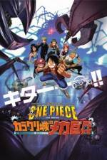 Watch One piece the movie: Kaisokuou ni ore wa naru Online Putlocker