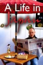 Watch Life in Japan Online Putlocker