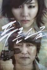 Watch Hindsight Online 123movies
