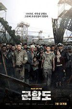 Watch The Battleship Island Putlocker