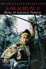 Watch Duel at Ichijoji Temple Online 123movies