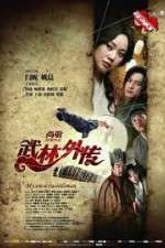 Watch My Own Swordsman (Wu Lin Wai Zhuan Online Putlocker
