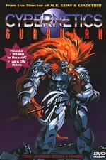 Watch Cybernetics Guardian Online 123movies