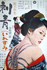 Watch Irezumi Online Putlocker